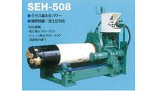 SHE-508